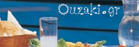 Επιχειρηματίες: Η προβολή σας στις σελίδες του «ouzaki.gr».